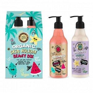 Подарочный набор женский для тела Skin Holiday Planeta Organica