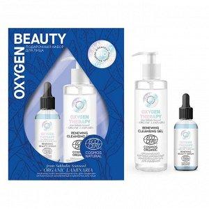 Подарочный набор женский для лица Oxygen Beauty Planeta Organica
