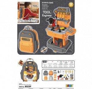 Набор инструментов, в рюкзаке-трансформере 26,2*14,8*28 см