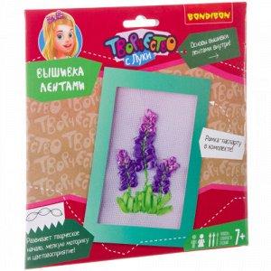 """Набор для творчества """"Bondibon"""" Вышивка лентами Фиолетовые цветы"""