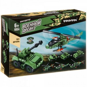 """Конструктор """"Bondibon"""" Военный десант.Вертолет.Танк 161 дет,кор"""