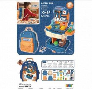 Набор Кухня с аксесс., в рюкзаке-трансформере 26,2*14,8*28 см