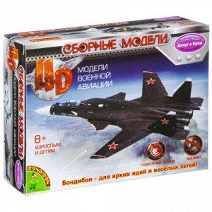 """Сборная 4D модель """"Bondibon"""" Самолет М1:165, 31 дет, кор.13*3,6*10,2 см"""