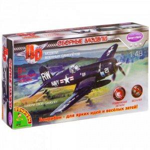 """Сборная 4D модель """"Bondibon"""" Самолет М1:48 ,кор.13*4,5*22 см"""