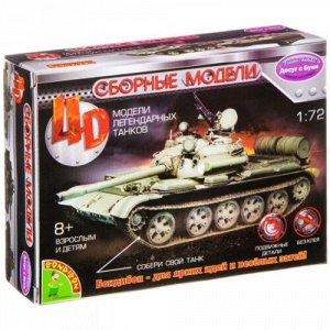 "Сборная 4D модель ""Bondibon"" Танк М1:72 ,кор.13,3*3,5*10,2 см"
