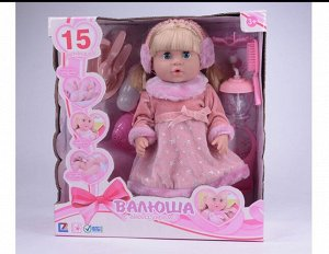 """Кукла-пупс  функц. """"Валюша"""" с аксесс, кор.39*15*41 см"""