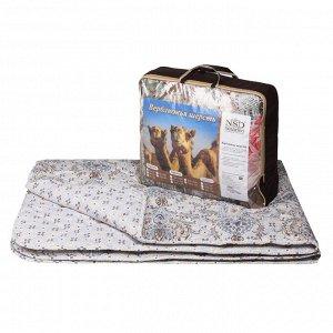 "Одеяло ""Верблюд"" перкаль 300г/м2 чемодан (размер: 110*140)"