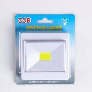Фонарь-светильник, 3х3ААА, COB-диод, гвоздь, магнит, клейкая основа 8.6х3 см