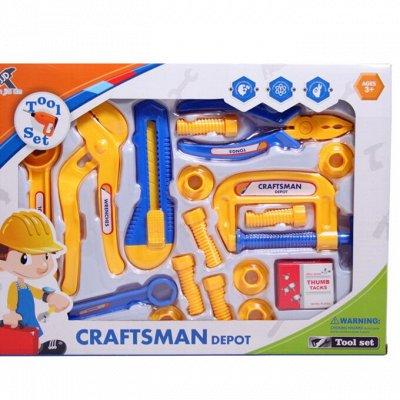 Удобная закупка. Все в одном месте, швабры, канц.товары .... — Игрушки для мальчиков! — Интерактивные игрушки