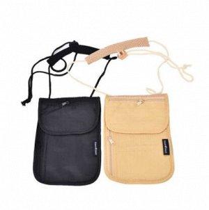 Многофункциональная сумочка