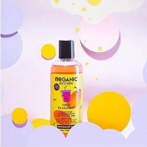 ДОМАШНИЙ SPA Гель для душа 270мл «БИО.Натуральный антиоксидантный. Juice Be Yourself!»
