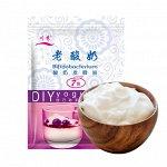 "Закваска для йогурта  ""Chuanxiu"" - 7 бактерий"