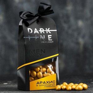 Арахис в шоколадной глазури «DARK LINE»: 100 г