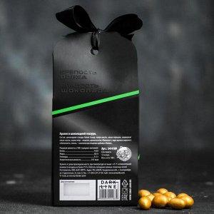 Арахис в шоколадной глазури «DARK LINE»: 100 гр.
