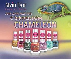 Alvin D`or Лак для ногтей  ADN-14 Хамелеон 15мл.