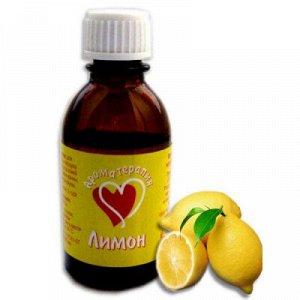 """Натур Вита, Эфирное масло """"Лимон"""", 10 мл"""