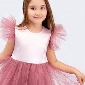 Платье Соль&Перец/Цвет: темно-розовый