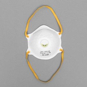 Респиратор KN95 FFP2 с резинками за голову, универсальный, многоразовый