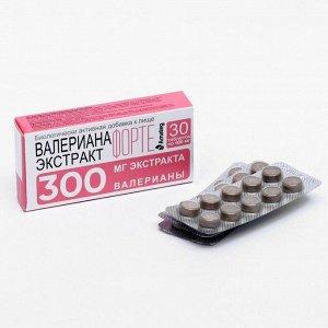 Валериана экстракт форте, 30 таблеток по 600 мг, БАД