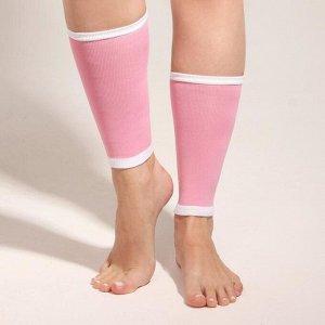 Гетры гелевые, универсальные, пара, цвет розовый