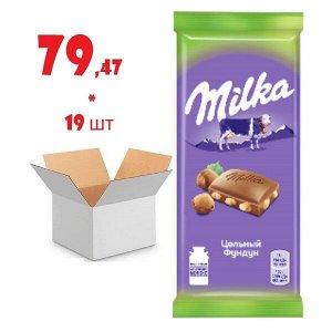 Шоколад Milka Молочный с цельным фундуком 90г