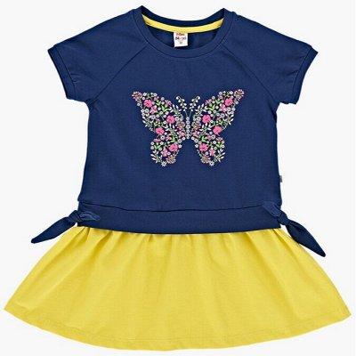MINI MAXI: Отшили наряды/Полный ассортимент  — Для девочек/Платья трикотажные короткий рукав — Платья и сарафаны