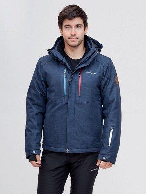 Горнолыжная куртка MTFORCE темно-синего цвета 2061TS