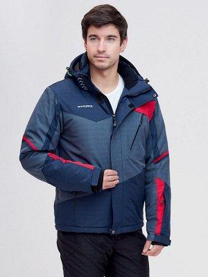 Горнолыжная куртка MTFORCE темно-синего цвета 2071TS