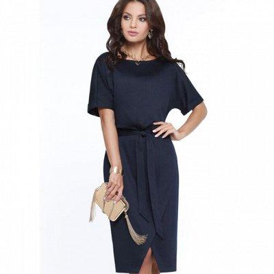 DSTREND-Твой Безупречный Стиль - Платья, блузки и костюмы ( — Платья Короткий рукав