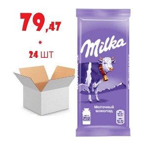Шоколад milka молочный, 90г