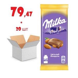 Шоколад Milka Молочный с цельным миндалем 90г