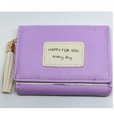 Успей купить! Для дома, для себя, для домашнего любимца! — Кошельки-НОВИНКИ, сумки — Большие сумки