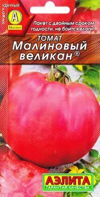 Томат Малиновый Великан (Код: 84445)