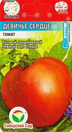 Томат Девичье сердце (Код: 83164)