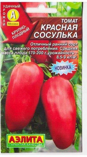 Томат Красная Сосулька (Код: 75453)
