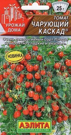 Томат Чарующий каскад (Код: 87541)