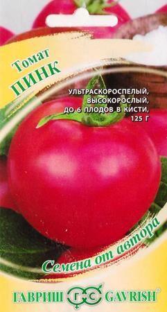 Томат Пинк (Код: 9294)