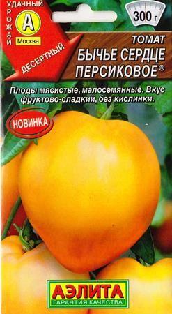 Томат Бычье сердце Персиковое (Код: 85526)