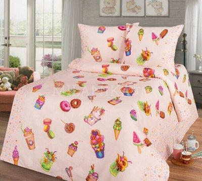 ❤ Домашний текстиль Milanika- есть всё от полотенца до одеяла — Детские ткани