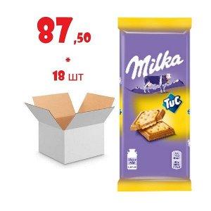 Шоколад Milka Молочный с соленым крекером TUC 87г