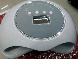 Ультрафиолетовая лампа для сушки гель-лака