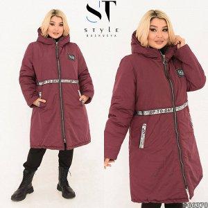 Куртка 66370