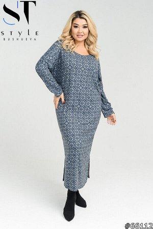 Платье 66112