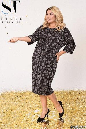 Платье 66207