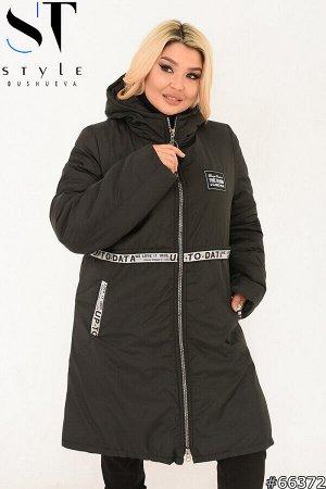 Куртка 66372