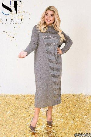 Платье 66463