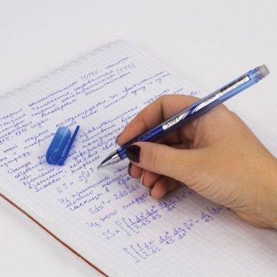 TUKZAR: Бюджетная канцелярия от производителя — РУЧКИ,ЕСТЬ ПИШИ-СТИРАЙ — Домашняя канцелярия