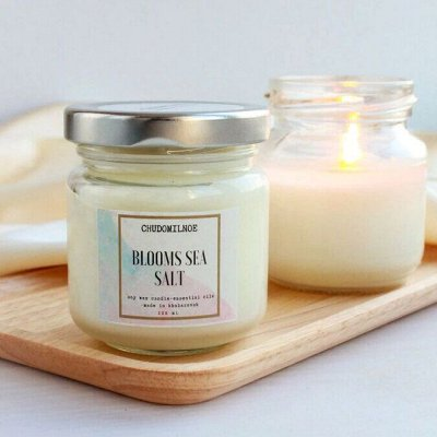 Соевые свечи ручной работы🔥