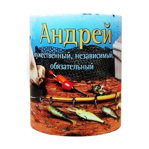 """Кружка с именем """"Андрей"""", 330мл"""