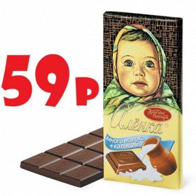 """Сладости 🍫для вашей радости☕️ — Шоколадные истории """"Аленка"""" — Шоколад"""